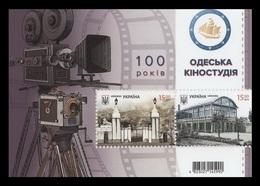 Ukraine 2019 Mih. 1815/16 (Bl.162) Odessa Film Studio MNH ** - Ukraine