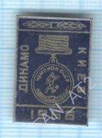 USSR / Badge / Soviet Union / UKRAINE / Football. FC Dynamo Kiev Is The Champion Of 1966. - Football