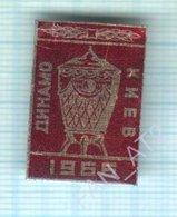 USSR / Badge / Soviet Union / UKRAINE / Football. FC Dynamo Kiev. Cup 1966 - Football