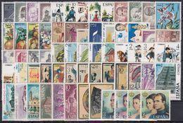 ESPAÑA 1975 Nº 2232/2305 AÑO NUEVO COMPLETO,64 SELLOS,2 HB - Espagne
