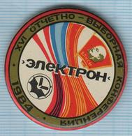 USSR / Badge / Soviet Union / UKRAINE. VLKSM. Komsomol Conference. TV - Radio Plant Electron. Lvov 1984. - Administrations