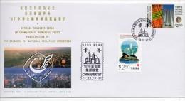 FDC De China Chine : (36) 1997 Hong Kong - Chinapex - Hong Kong (1997-...)