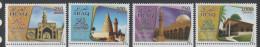IRAQ, 2014, MNH, MOSQUES, 4v - Mosques & Synagogues