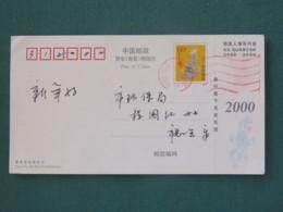 China 2000 Stationery Postcard Used Locally - Dragon - Books - Bells - 1949 - ... Volksrepubliek