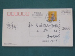 China 2000 Stationery Postcard Used Locally - Dragon - Buildings - 1949 - ... Volksrepubliek