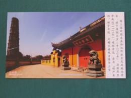 China 2006 Stationery Postcard Unused - Bridge - Qinglong Temple - 1949 - ... Volksrepubliek
