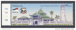 MALAYSIA ,2014, MNH,MOSQUES, 1v - Mosques & Synagogues