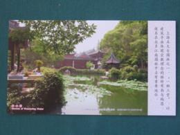 China 2006 Stationery Postcard Unused - Bridge - Garden Of Wandering Water - 1949 - ... Volksrepubliek