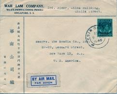 1946 , STRAITS SETTLEMENTS , SINGAPORE - NEW YORK , CORREO AÉREO , SOBRE COMERCIAL CIRCULADO , WAH LAM COMPANY - Singapur (...-1959)