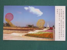 China 2006 Stationery Postcard Unused - Bridge - Oriental Green Boat - 1949 - ... Volksrepubliek