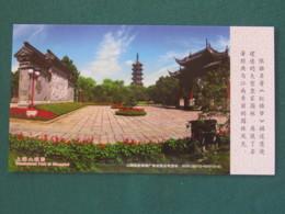 China 2006 Stationery Postcard Unused - Bridge - Wonderland Park In Shanghai - 1949 - ... Volksrepubliek