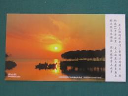 China 2006 Stationery Postcard Unused - Bridge - Dianshan Lake - Boats - 1949 - ... Volksrepubliek