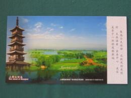 China 2006 Stationery Postcard Unused - Bridge - Sun Island Of Shanghai - Temple - 1949 - ... Volksrepubliek
