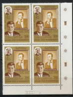 Aden - 1029a Kathiri State Of Seiyun - N° 164A Lincoln - Kennedy Cote 22 Euros Bloc 4 - Ver. Arab. Emirate