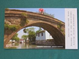 China 2006 Stationery Postcard Unused - Bridge - Jingze - Home Of Bridge - 1949 - ... Volksrepubliek
