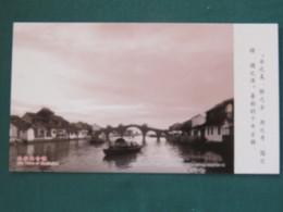 China 2006 Stationery Postcard Unused - Bridge - Old Town Of Zhujiajiao - Ship - Bridge - 1949 - ... Volksrepubliek