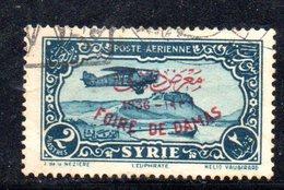 APR1908 - SYRIA SIRIA 1936, Posta Aerea N.  69C  Usato (2380A) - Syria (1919-1945)