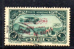 APR1909 - SYRIA SIRIA 1936, Posta Aerea N.  69D Usato (2380A) - Syria (1919-1945)