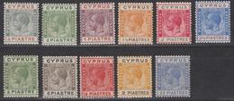 CYPRUS 1924-25 - King George V MNH**/MLH* - Cipro (Repubblica)