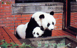 Télécarte Japon / 110-011 - ANIMAL -  PANDA / Mère & Son Bébé - Japan Phonecard - PANDABÄR Telefonkarte - BE 331 - Télécartes