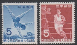 Japan SG768-769 1957 12th National Athletic Meeting, Mint Never Hinged - 1926-89 Emperor Hirohito (Showa Era)