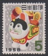 Japan SG773 1957 New Year Greetings, Mint Never Hinged - 1926-89 Emperor Hirohito (Showa Era)