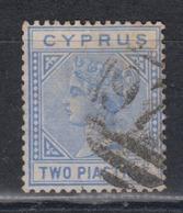 CYPRUS 1881 - Queen Victoria WATERMARK 1 (CC Crown) SIGNED - Cipro (Repubblica)