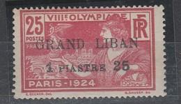 LOT 16 GRAND LIBAN N°19 * - Great Lebanon (1924-1945)