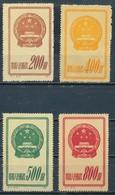 °°° CINA CHINA - Y&T N°908/12 - 1951 °°° - Gebraucht