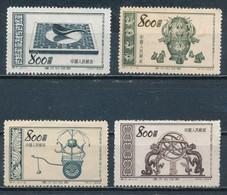 °°° CINA CHINA - Y&T N°992/95 - 1953 °°° - 1949 - ... République Populaire