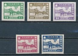 °°° LOT CINA CHINA SUD SOUTH - Y&T N°1/5 - 1949 °°° - Südchina 1949-50