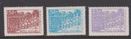 Afghanistan SG 494-496 1963 Pashtunistan Day MNH - Afghanistan