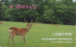 Rare Télécarte Japon / 110-011 - ANIMAL - CERF - HIND Japan Phonecard - HIRSCH TK - Biche 118 - Télécartes