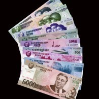 2012 North Korea  Banknotes 100 Aniversary Of  Kim Ll-sung - Corea Del Nord