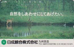 Télécarte Japon / 110-011 - ANIMAL - BICHE & OISEAU HERON - HIND & BIRD Japan Phonecard - HIRSCHKUH TK - 125 - Télécartes