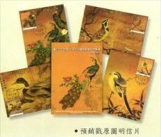 Maxi Cards(B) 2008 Chinese Ancient Bird Painting Stamp Flower Plum Blossom Duck Bamboo Peacock - Paons