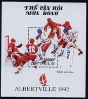 030. VIETNAM 1992 STAMP M/S SPORTS, ICE HOCKEY, ALBERTVILLE  . MNH - Vietnam