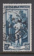 Italy Republic S 757 1955-57 Workers,Watermark Stars,15 Lire,used - 6. 1946-.. Republic