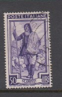 Italy Republic S 759 1955-57 Workers,Watermark Stars,50 Lire,used - 6. 1946-.. Republic