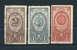 USSR, 1946; From Set MiNr 1048-1055, Used: 1048, 1050, 1051 - 1923-1991 URSS