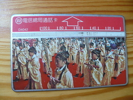 Phonecard Taiwan D4022 - Taiwan (Formosa)