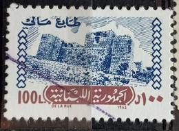 Lebanon 1984 Fiscal Revenue Stamp Ciradel 100L - Lebanon