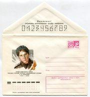 COVER USSR 1977 HERO OF THE USSR SERGANT-MEDIC Z.I.MARESEVA WW2 #77-196 - 1970-79