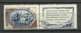 RUSSLAND RUSSIA 1949 Michel 1352 Zf O - 1923-1991 UdSSR