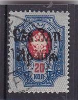 # Z.10306 Russia, Estonia 1919 Stamp Overprint Used, Michel 7: Civil War North-West Army,General Judenitsh, No Guarantee - 1917-1923 République & République Soviétique