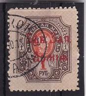 # Z.10307 Russia, Estonia 1919 Stamp Overprint Used, Michel 10:Civil War North-West Army,General Judenitsh, No Guarantee - 1917-1923 République & République Soviétique