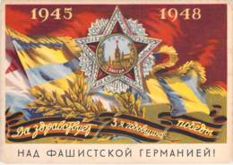 WWII WW2 Original Postcard Soviet URSS Patriotic Propaganda FREE STANDARD SHIPPING WORLDWIDE (3) - Russland
