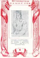 WWII WW2 Original Postcard Soviet URSS Patriotic Propaganda FREE STANDARD SHIPPING WORLDWIDE (3) - Russie