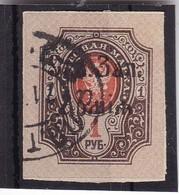 # Z.10308 Russia, Estonia 1919 Stamp Ovpr. Used, Michel II F: Civil War North -West Army,General Judenitsh, No Guarantee - 1917-1923 République & République Soviétique