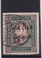 # Z.10309 Russia, Estonia 1919 Stamp Ovpr. Used, Michel 13: Civil War North - West Army,General Judenitsh, No Guarantee - 1917-1923 République & République Soviétique